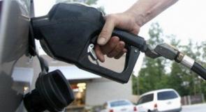 خفض لتر البنزين في اسرائيل بـ 9 اغورات