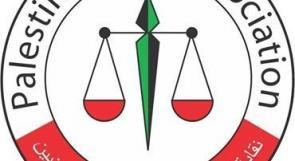 """""""نقابة المحامين"""" تعلق الدوام غدا لساعة تضامنا مع الأسرى"""