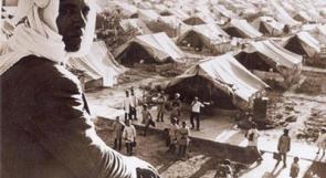 الذكرى الـ64 لنكبة الشعب الفلسطيني تحل غدا