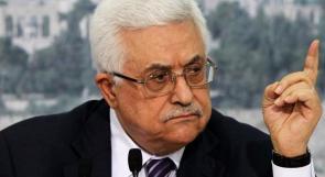 الرئيس عباس: القدس الشرقية لنا والغربية للاسرائيليين