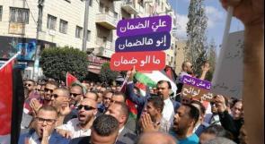 الحراك ضد الضمان يدعو لاوسع مشاركة في اعتصامي نابلس ورام الله غدا والثلاثاء