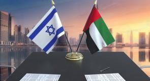 """بالتفاصيل.. كيف سَخّر سفير البحرين لدى واشنطن علاقاته للتطبيع بين بلاده و""""إسرائيل""""؟"""