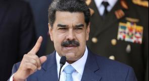 رئيس فنزويلا يطرد سفيرة الاتحاد الأوروبي