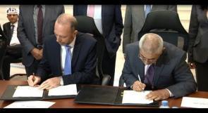 """""""شراكات"""" و باديكو الصناعية توقعان اتفاقية لإنشاء مصنع أعلاف في الخليل"""