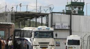 محكمة الاحتلال تُمدد اعتقال ثلاث أسيرات من الخليل
