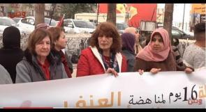 مؤسسات نسوية لوطن: نطالب المجتمع الدولي بحماية النساء من اجراءات الاحتلال، وندعو للاسراع في إقرار قانون العنف الأسري