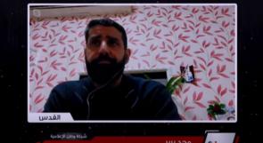 المحرر المقدسي مجد بربر يسرد رحلة 20 عاما في الأسر