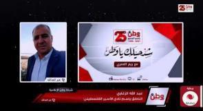 نادي الأسير لوطن : ما يجري هو انتقام من قبل ادارة مصلحة سجون الاحتلال بحق الحركة الاسيرة ككل