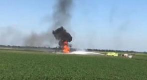تحطم طائرة تابعة لسلاح الجو الملكي البريطاني