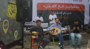 """""""سهرانين في حي الخلايلة"""".. أمسية لتعزز الوجود الفلسطيني"""
