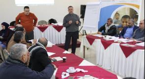 مركز ابداع المعلم ووزارة التربية والتعليم يعقدان دورة تدريبية أخرى تحت عنوان نظرية التعلم العاطفي الاجتماعي