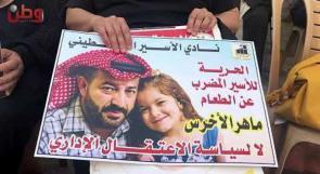هيئة شؤون الاسرى لوطن: وضع الأسير الأخرس خطير جدا لكنه مصر على مواصلة الإضراب