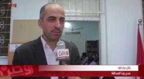 اعلاميون وحقوقيون يطالبون بحرية العمل الصحفي في غزة والضفة
