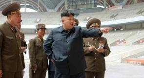 """كوريا الشمالية تعلن تجربة """"سلاح جديد"""" بإشراف زعيمها """"كيم جونغ"""""""