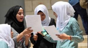 """والد أحد طلبة """"الإنجاز"""" لوطن : """" غش"""" في احدى قاعات مدارس رام الله"""