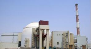 الدول الكبرى تحث إيران على العودة العاجلة إلى مباحثات فيينا حول البرنامج النووي