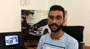 يصمم سيارات لشركات عالمية.. حكاية مهندس غزيّ!