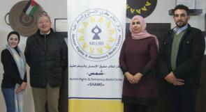 سفير جمهورية الإكوادور لدى فلسطين يؤكد على ضرورة مواءمة التشريعات المطبقة في فلسطين مع الاتفاقيات الدولية