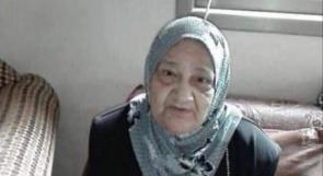 عائلة شريم تناشد عبر وطن: فقدنا والدتنا وهي مصابة بالزهايمر والسكري.. والشرطة لوطن: نواصل البحث والتحري