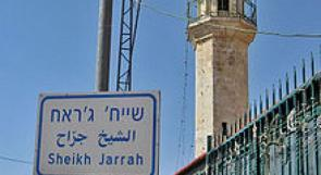 أكثر من 70 منظمة حقوقية من مختلف دول العالم تدعو لوقفة عالمية لأجل القدس وتدين العدوان على المدنيين في غزة