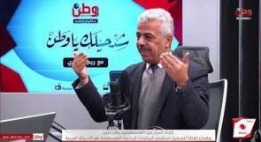 عباس ملحم لوطن: تصدير منتجاتنا الزراعية إلى الأردن خطوة ينتظرها المزارع الفلسطيني بلهفة في ظل تعقيدات وقرارات الاحتلال