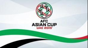 تصفيات كأس آسيا للشباب  منتخبنا يواجه العراق وعمان والكويت