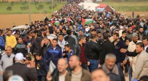"""غزة: لجنة الأسرى تنفي علاقتها بإعلان مجهول المصدر على """"فيسبوك"""""""