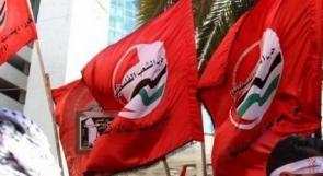 """حزب الشعب يدعو لتنظيم مؤتمر شعبي فلسطيني ضد """"صفقة القرن"""" ومؤتمر البحرين"""