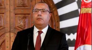 المشيشي: سأسلم رئاسة الحكومة التونسية لمن يختاره الرئيس