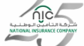التأمين الوطنية NIC تدعم المناطق المهمشة والمناطق البدوية في بيت لحم