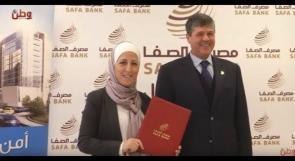 الصفا الاسلامي يوقع اتفاقية لشمل موظفيه ببرنامج رعاية من مؤسسة الحسين للسرطان
