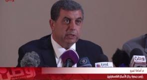 المجلس التنسيقي للقطاع الخاص: مؤتمر البحرين تصفوي ومشبوه بتوقيته وأجندته ومن يشارك به خارج الصف الوطني