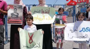 عائلة الصحفي علاء الريماوي لوطن: اعتقاله سياسي بامتياز ويندرج ضمن سياسة تكميم الأفواه