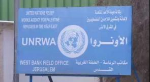 اللجنة الاستشارية للأونروا تبدأ اجتماعاتها غداً في الأردن