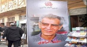 الرئيس يمنح الشاعر والفنان العراقي مؤيد الراوي وسام الثقافة والعلوم والفنون