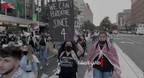 العالم يتضامن مع فلسطين.. هل تنجح هذه التحركات في الضغط لمعاقبة اسرائيل على جرائمها؟