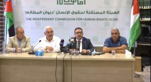 الهيئة المستقلة  و الحق : وفاة نزار بنات غير طبيعية و يجب أن يعاد النظر في كل المنظومة الأمنية والسياسية