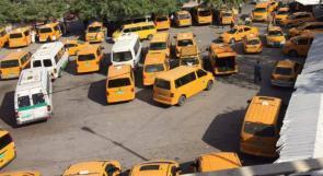 السائقون العموميّون في سلفيت يناشدون الحكومة عبر وطن بإعفاء أو تخفيض الرسوم والضرائب عن العام الحالي