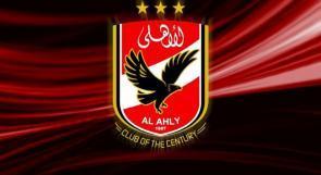 """""""الفيفا"""" يغرم الأهلي المصري مليون دولار"""