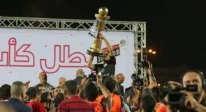 بلاطة يسعى للحفاظ على لقب كأس الشهيد أبو عمار