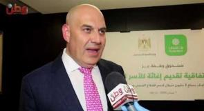بنك القدس لوطن: سلطة النقد خاطبت البنوك حول حاجة وزارة المالية لتسهيلات بقيمة مليار و400 مليون شيكل