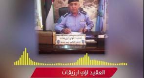 الشرطة لـوطن: التحقيقات في مقتل المواطن خليل الشيخ لا تزال في بدايتها.. وندعو إلى التروي وعدم تناقل الشائعات