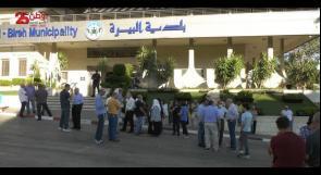 قرار سحب المخطط الهيكلي بيد بلدية البيرة وان لم تستجب فعلى وزارة الحكم المحلي أن تتدخل
