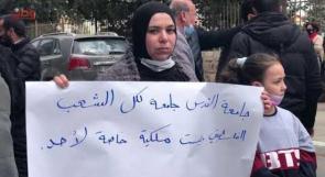 اعتصام احتجاجي على فصل إدارة جامعة القدس ثلاثة من النقابيين.. حمايل لوطن: ستكون هناك خطوات نقابية لاحقة إن لم تستجب الجامعة لمطالبنا