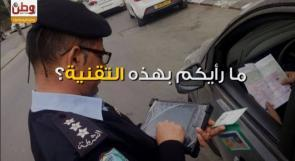 الشرطة تشرع باستخدام جهاز PDA الالكتروني