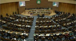 """الاتحاد الأفريقي يؤجل حسم قبول """"إسرائيل"""" عضوا مراقبا إلى قمته المقبلة"""