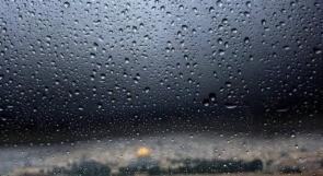 حالة الطقس: الفرصة ضعيفة لسقوط أمطار
