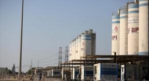 """ردا على هجوم """"نطنز"""": إيران تعلن رفع درجة تخصيب اليورانيوم إلى 60% في المفاعل"""