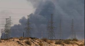 """خسائر """"أرامكو"""" السعودية جراء هجوم 14 سبتمبر بلغ نصف مليار دولار"""