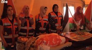 بيت لحم: جنازة رمزية للشهيدة رزان النجار في ساحة المهد